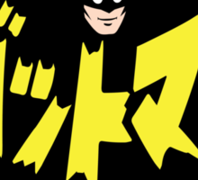 Retro Japanese Batman Sticker