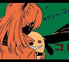 Seryu Ubiquitous And Koro <3 by shadowhawkz