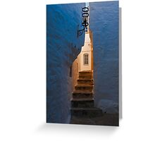 Daybreak in the backstreet alley, Patmos, Dodecanese Islands Greeting Card