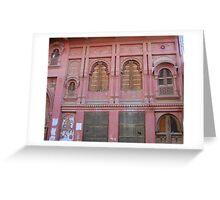 Havelli Jaisalmer, India Greeting Card