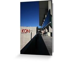 Architecture - Deakin University Melbourne Greeting Card