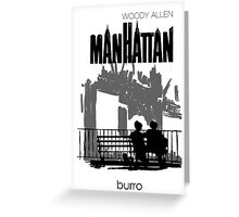 Woody Allen's Manhattan - illustration Greeting Card
