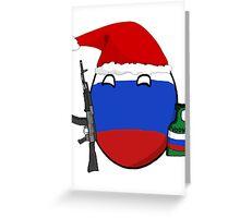 Russian Christmas Greeting Card