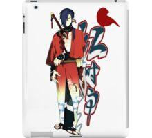 Dramatical Murder: Koujaku and Benishigure iPad Case/Skin