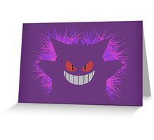 Gengar: Shadow Greeting Card