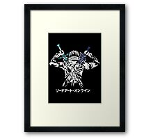 Kirito The Hero Framed Print