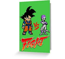 Goku Vs Frieza 8MB Greeting Card