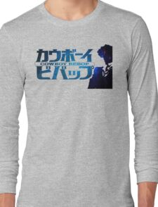 COWBOY BEBOP Long Sleeve T-Shirt