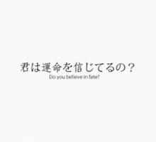Fate by Tat00s