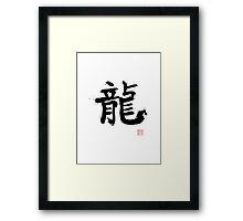 Kanji - Dragon Framed Print