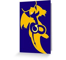 Dratini - Dragonair - Dragonite Greeting Card