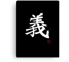 Kanji - Righteousness in white Canvas Print