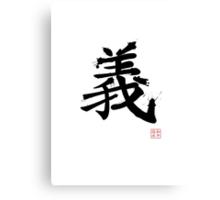 Kanji - Righteousness Canvas Print