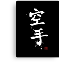 Kanji - Karate in white Canvas Print