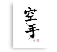 Kanji - Karate Canvas Print
