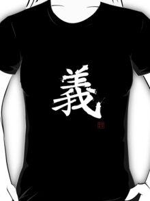 Kanji - Righteousness in white T-Shirt