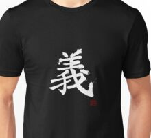 Kanji - Righteousness in white Unisex T-Shirt