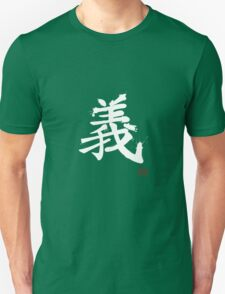 Kanji - Righteousness in white T-Shirt
