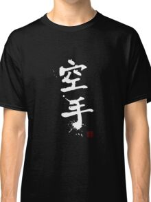 Kanji - Karate in white Classic T-Shirt