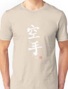 Kanji - Karate in white Unisex T-Shirt