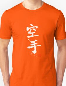 Kanji - Karate in white Unisex T-Shirt