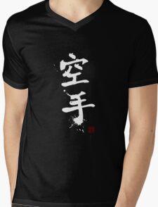 Kanji - Karate in white Mens V-Neck T-Shirt