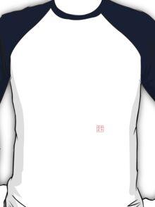 Kanji - Love in white T-Shirt