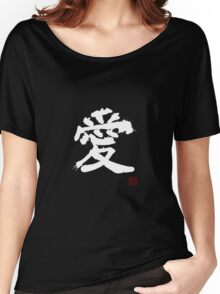 Kanji - Love in white Women's Relaxed Fit T-Shirt