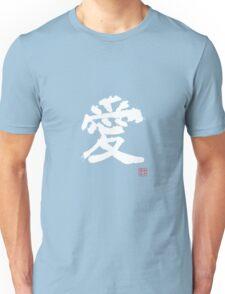 Kanji - Love in white Unisex T-Shirt