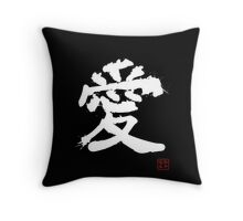 Kanji - Love in white Throw Pillow
