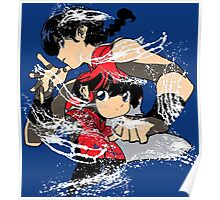 Be water my Ranma Poster