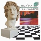Floral Shoppe - Macintosh Plus by conner3326