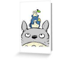 Totoro Drawing Umbrella ! [UltraHD] Greeting Card