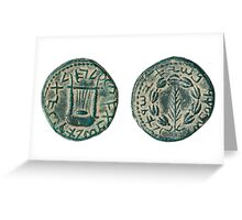 Bronze coin from the Shimon Bar Kokhba revolt 132-135 AD Greeting Card