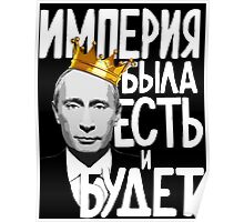 The Russian Empire Poster