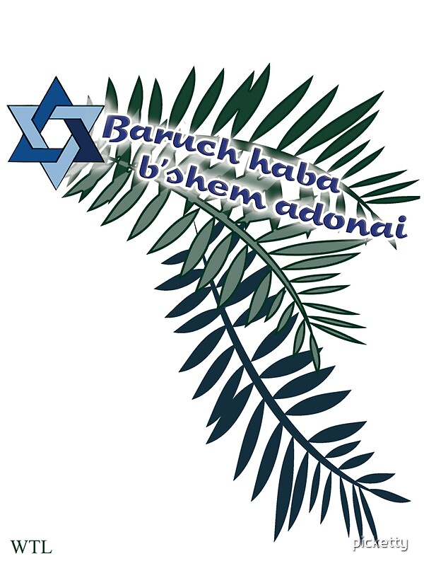 "Baruch haba b'shem adonai 2"" Stickers by picketty | Redbubble"