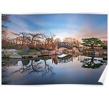 @ Osaka Garden Poster