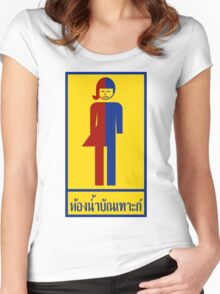 Third Sex Sign Women's Fitted Scoop T-Shirt