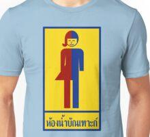 Third Sex Sign Unisex T-Shirt