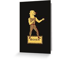 Boxer Dog Bonzo Bones Greeting Card