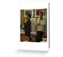 Body language - universal.  Greeting Card