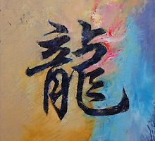 Year of the Dragon by Michael Creese