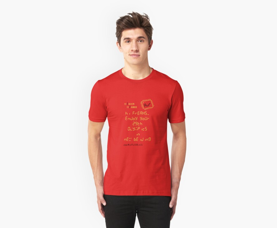 Olympic T-shirt for AVR Freaks! by Glen Sun