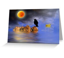 Distant Horizon Greeting Card