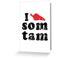 I Chili (Heart) Som Tam [Vintage] ★ Thai Isan Lao Food ★ Greeting Card