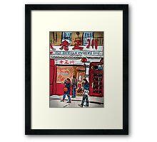Chinatown Cuisine Framed Print