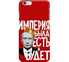 The Russian Empire iPhone Case/Skin