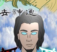 The First Avatar Sticker