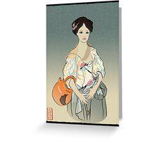 The broken jug - La cruche cassée Greeting Card