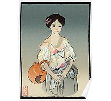 The broken jug - La cruche cassée Poster